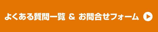 南魚沼のカーポート専門店 from(フロム)|自社施工のYKK AP製で安心安全!